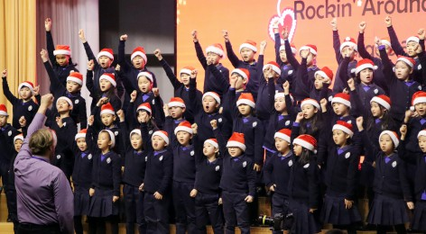 Primary Christmas Performance 2020