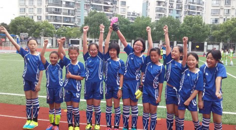 Primary Sports Weekly Report