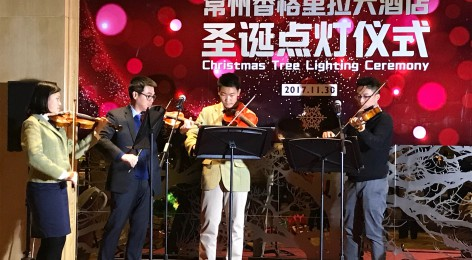 The String Quartet Opens the Christmas Celebrations in Wujin