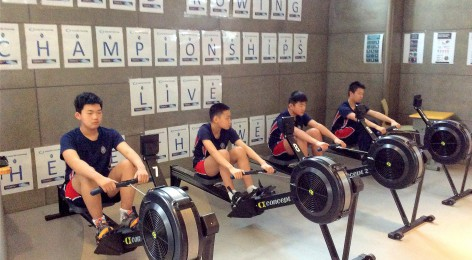World Indoor Rowing Sprint Championships