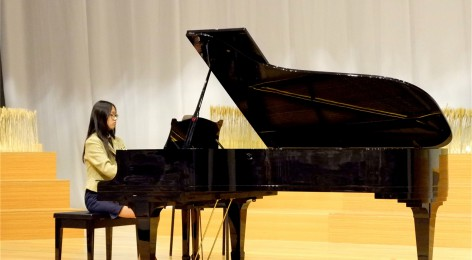 Summer Term  Primary and Secondary Music Recitals