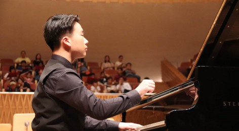 WAIS Pupil Performed in the Shanghai Symphony Concert Hall