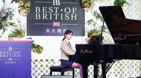 WAIS pianists PERFORM AT THE BEST OF BRITISH