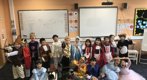 World Book Day in Primary