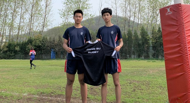 WAIS Pupils Train With Jiangsu Rugby Team