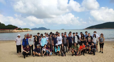 Year 9 and Year 10 Outdoor Expedition in Zhejiang