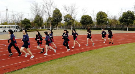 Fitness Tests at Wycombe Abbey School Changzhou