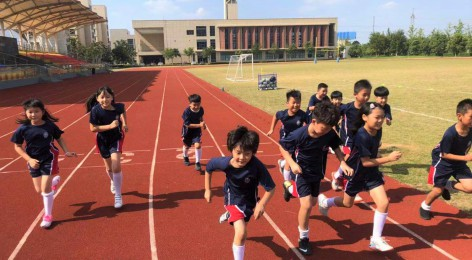 Changzhou to Tokyo Primary Fundraiser
