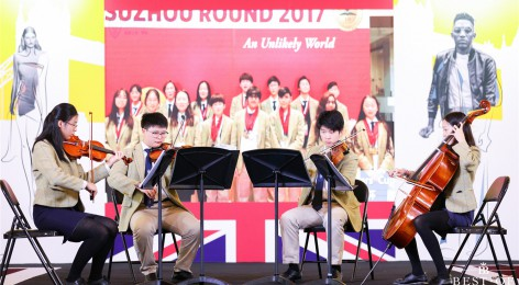 WASCZ Musicians Perform at The Best of British