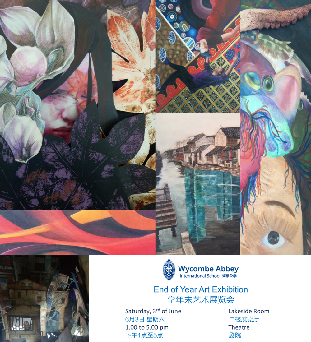 Invitation - WAIS Annual Art Exhibition